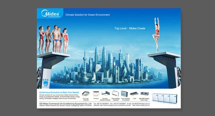 项目/ 美的中央空调海报设计